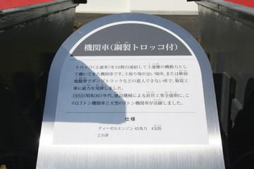 8_20101031_1