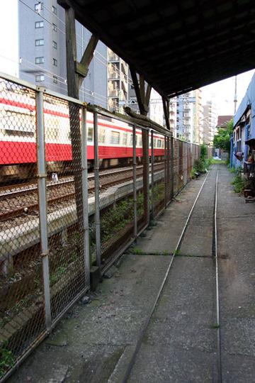 2008920